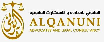 Alqanuni Advocates